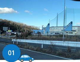 153を名古屋方面に直進します右手に和合ゴルフクラブが見えてきます。