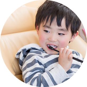 お子さんの為にすみれ歯科ができる事