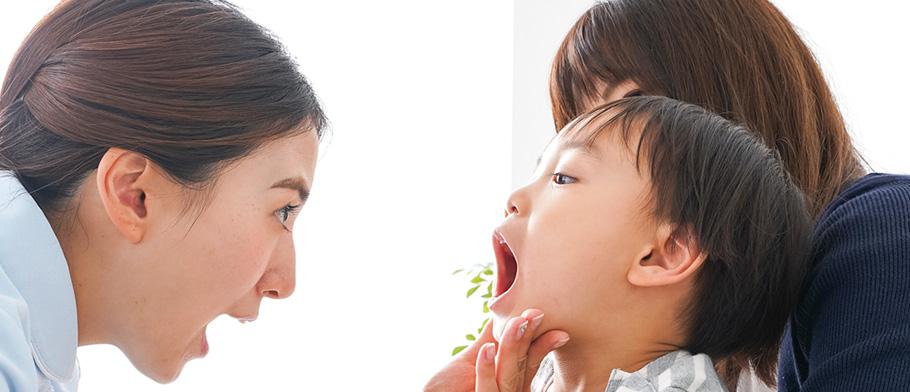 お子様の矯正治療と正しい口腔育成治療について
