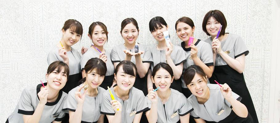 すみれ歯科では16名の歯科衛生士